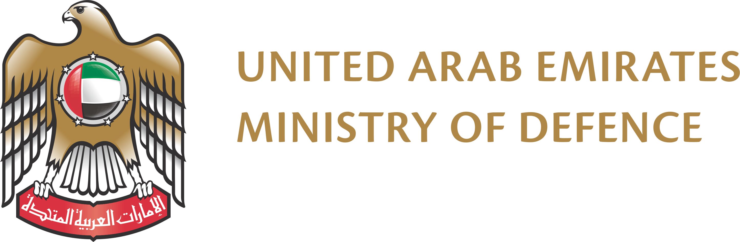 Ministry of Defence UAE - Official Website